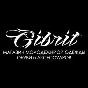 sized_gibrit_300