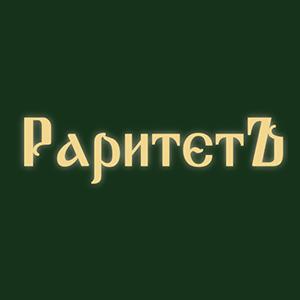 sized_knyazev_300