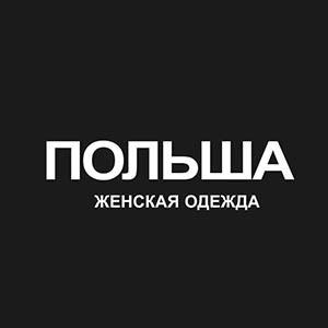 sized_polsha_300