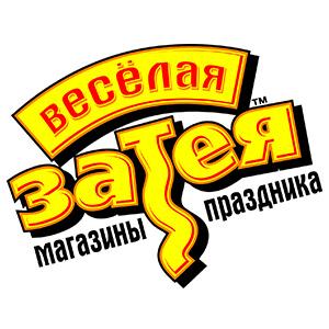 sized_zateya_300_logo