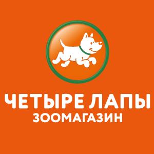 4lapy_logo_vert_orange