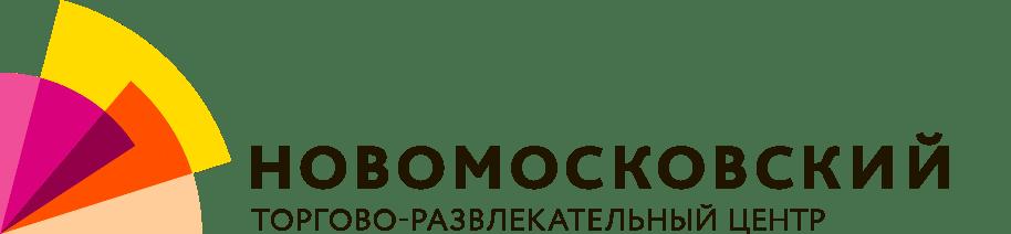ТРЦ НОВОМОСКОВСКИЙ
